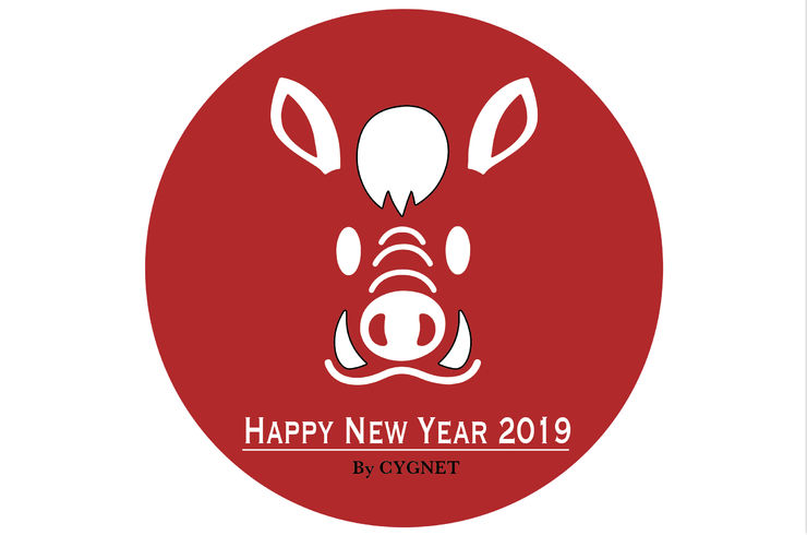 Happy New Year 2019 CYGNET